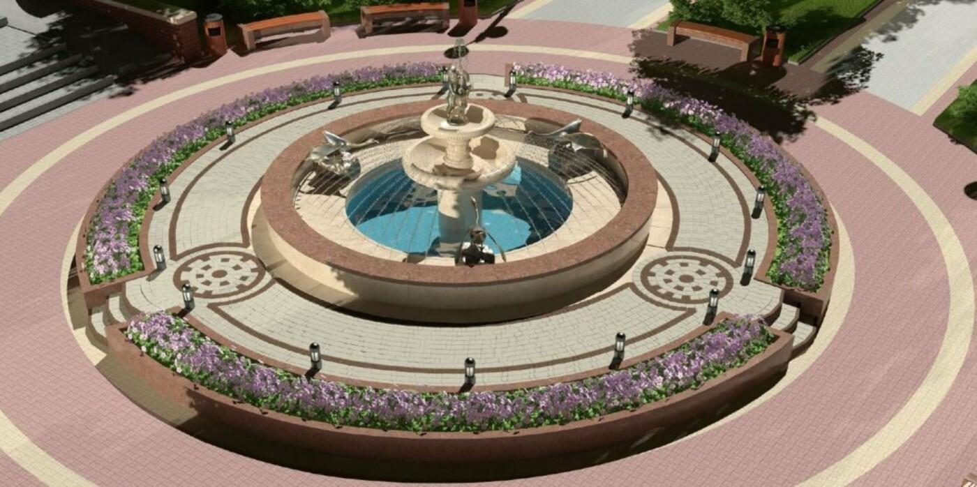 На Свято-Троицком бульваре в Белгороде появится новый фонтан, фото-2