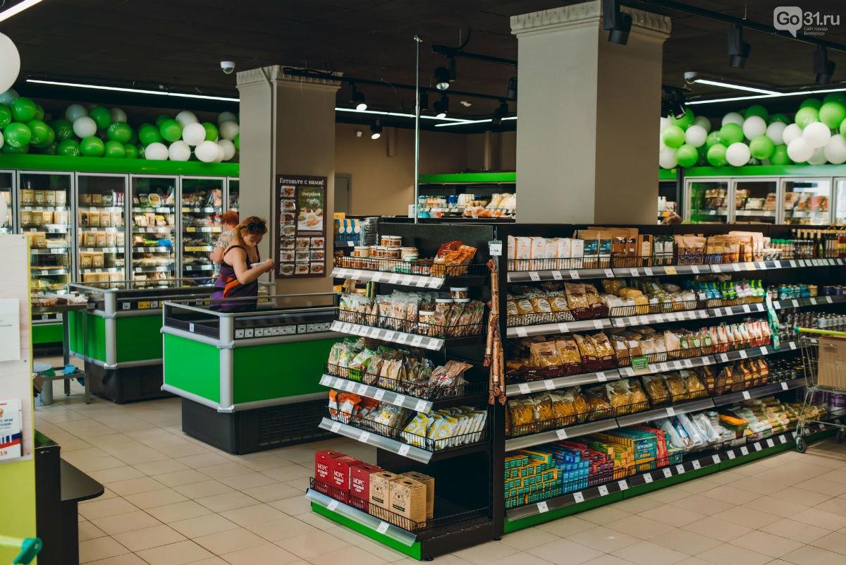 Вкусное может быть полезным. В Белгороде открылся магазин честной еды «ВкусВилл», фото-2
