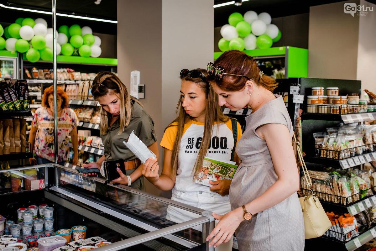 Вкусное может быть полезным. В Белгороде открылся магазин честной еды «ВкусВилл», фото-3