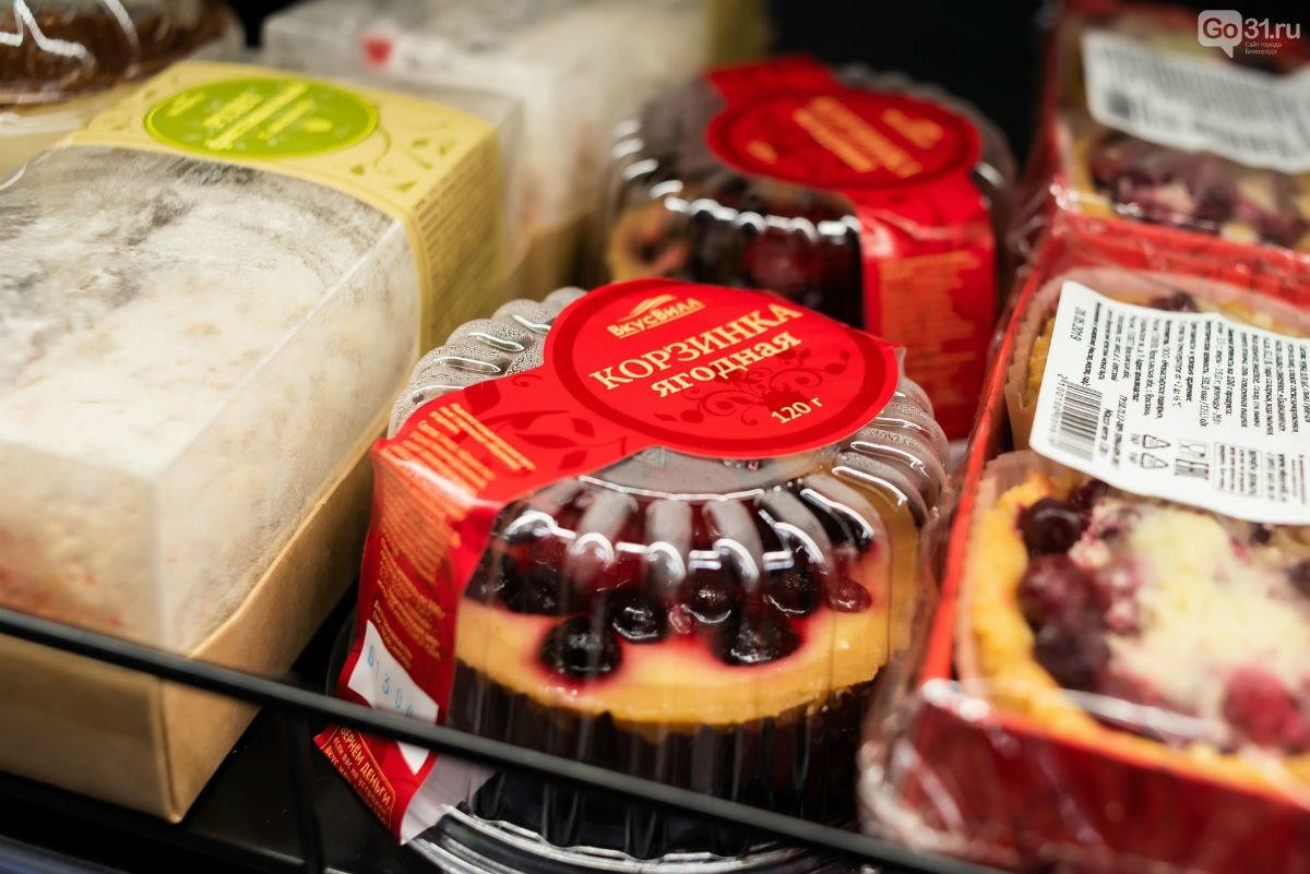Вкусное может быть полезным. В Белгороде открылся магазин честной еды «ВкусВилл», фото-4