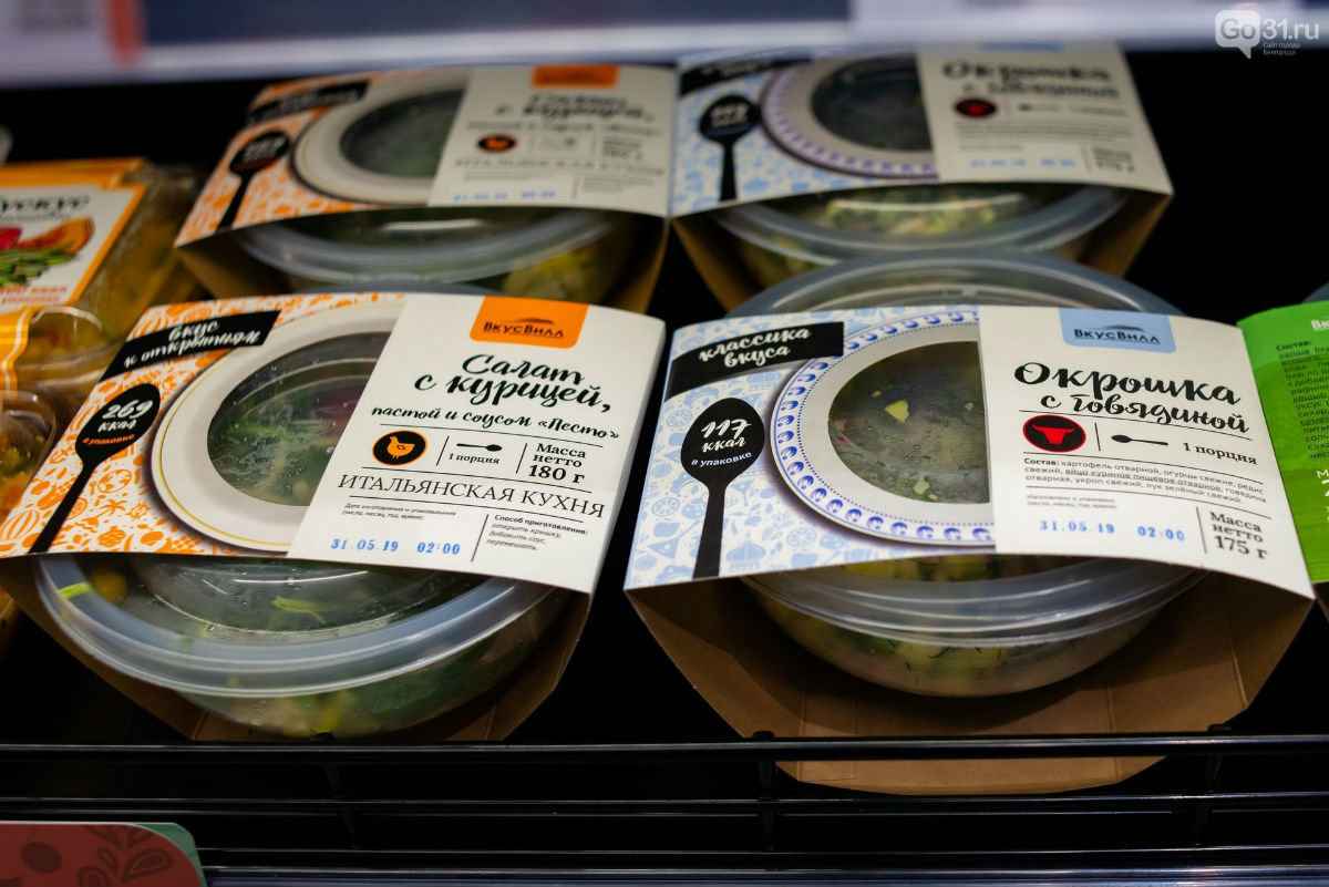 Вкусное может быть полезным. В Белгороде открылся магазин честной еды «ВкусВилл», фото-5