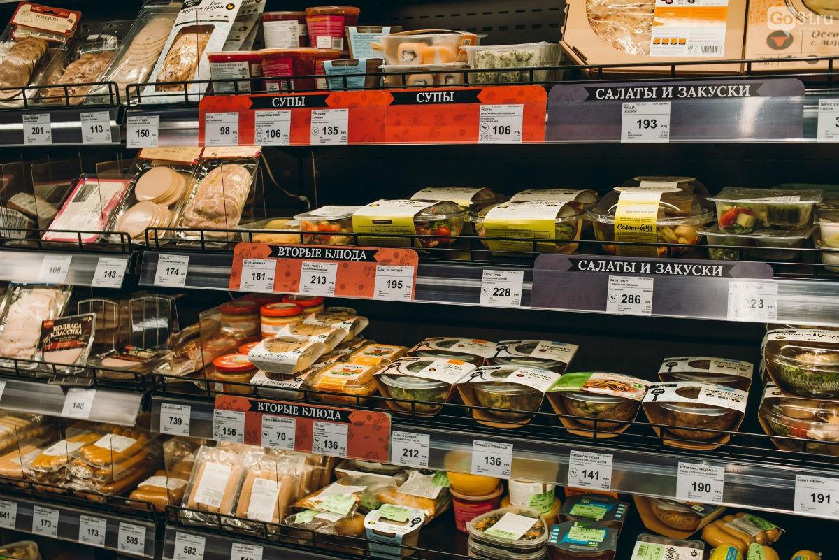 Вкусное может быть полезным. В Белгороде открылся магазин честной еды «ВкусВилл», фото-6