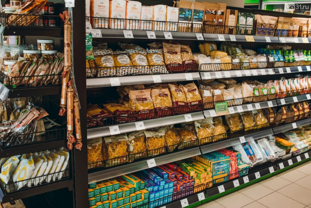 Вкусное может быть полезным. В Белгороде открылся магазин честной еды «ВкусВилл», фото-8