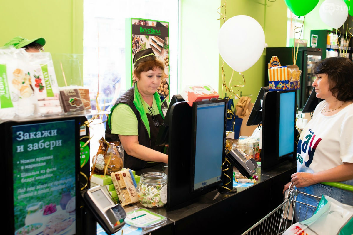 Вкусное может быть полезным. В Белгороде открылся магазин честной еды «ВкусВилл», фото-11