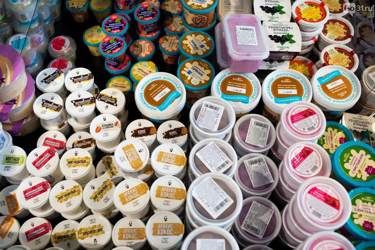 Вкусное может быть полезным. В Белгороде открылся магазин честной еды «ВкусВилл», фото-12