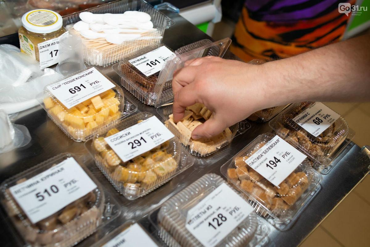 Вкусное может быть полезным. В Белгороде открылся магазин честной еды «ВкусВилл», фото-13