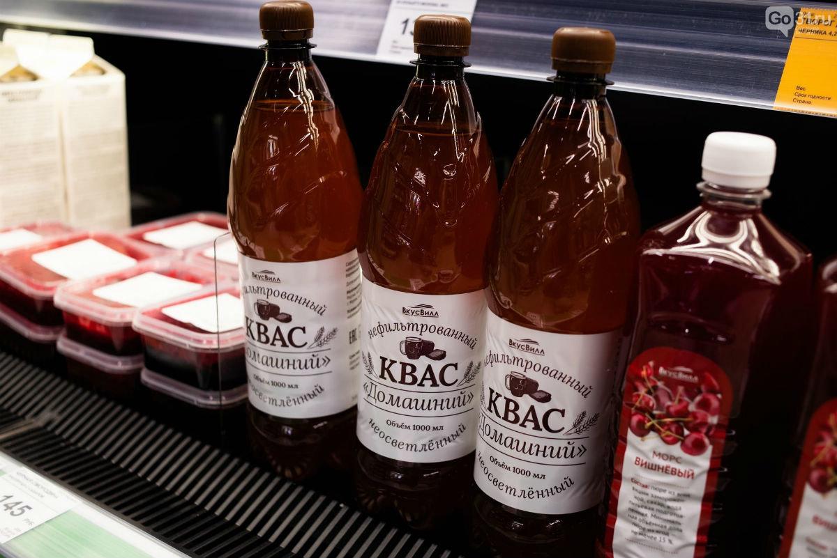 Вкусное может быть полезным. В Белгороде открылся магазин честной еды «ВкусВилл», фото-15