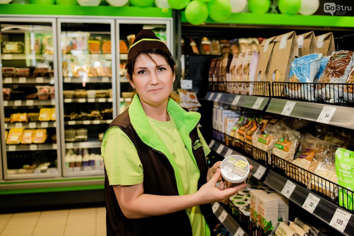Вкусное может быть полезным. В Белгороде открылся магазин честной еды «ВкусВилл», фото-16