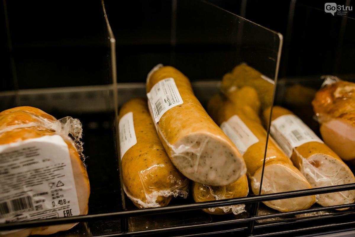 Вкусное может быть полезным. В Белгороде открылся магазин честной еды «ВкусВилл», фото-19
