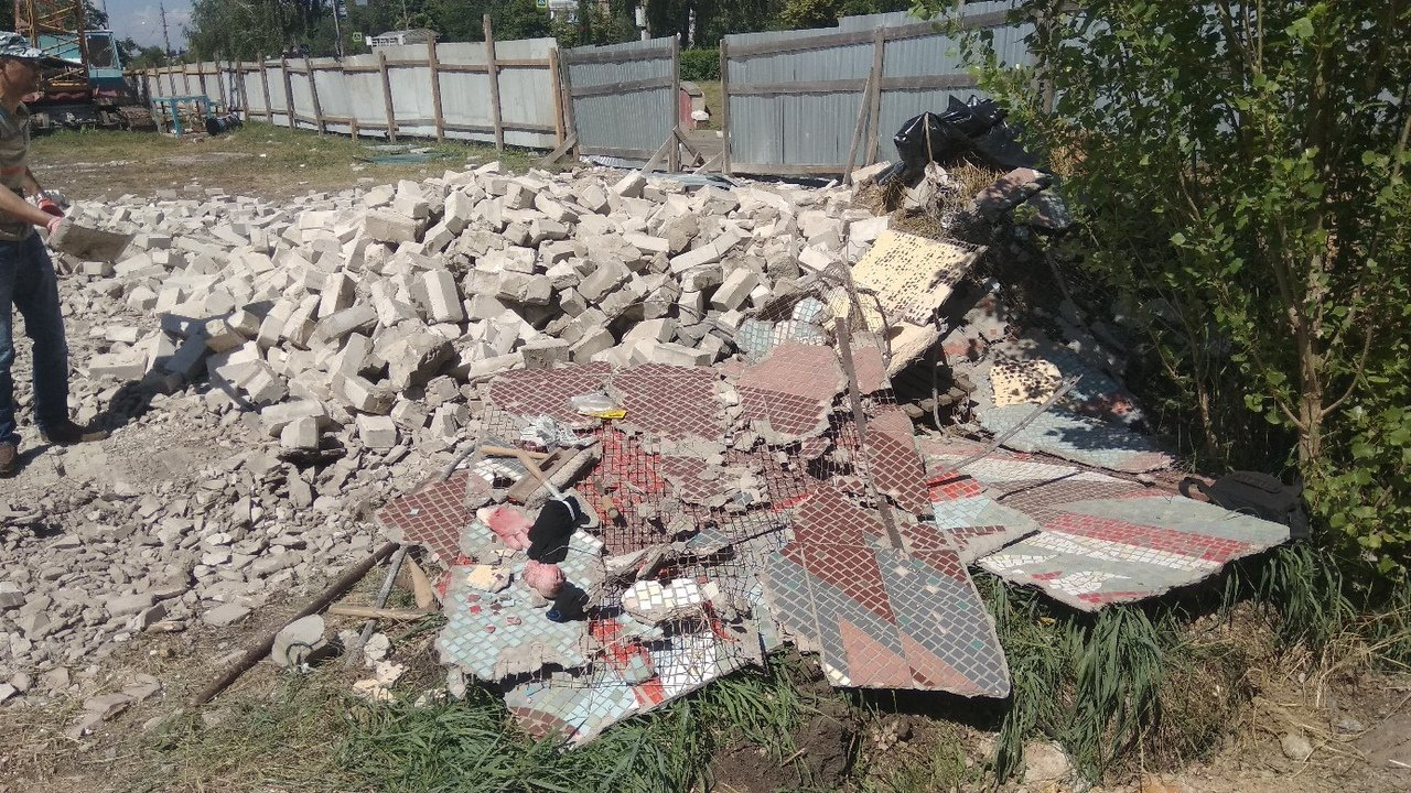 В Белгороде разрушили 120-метровую мозаику. Художники и архитекторы считают, что в Белгороде уничтожено произведение искусства, фото-3