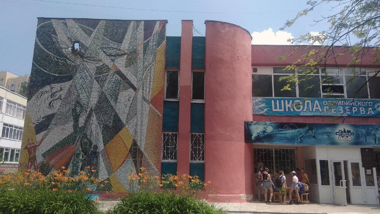 В Белгороде разрушили 120-метровую мозаику. Художники и архитекторы считают, что в Белгороде уничтожено произведение искусства, фото-10