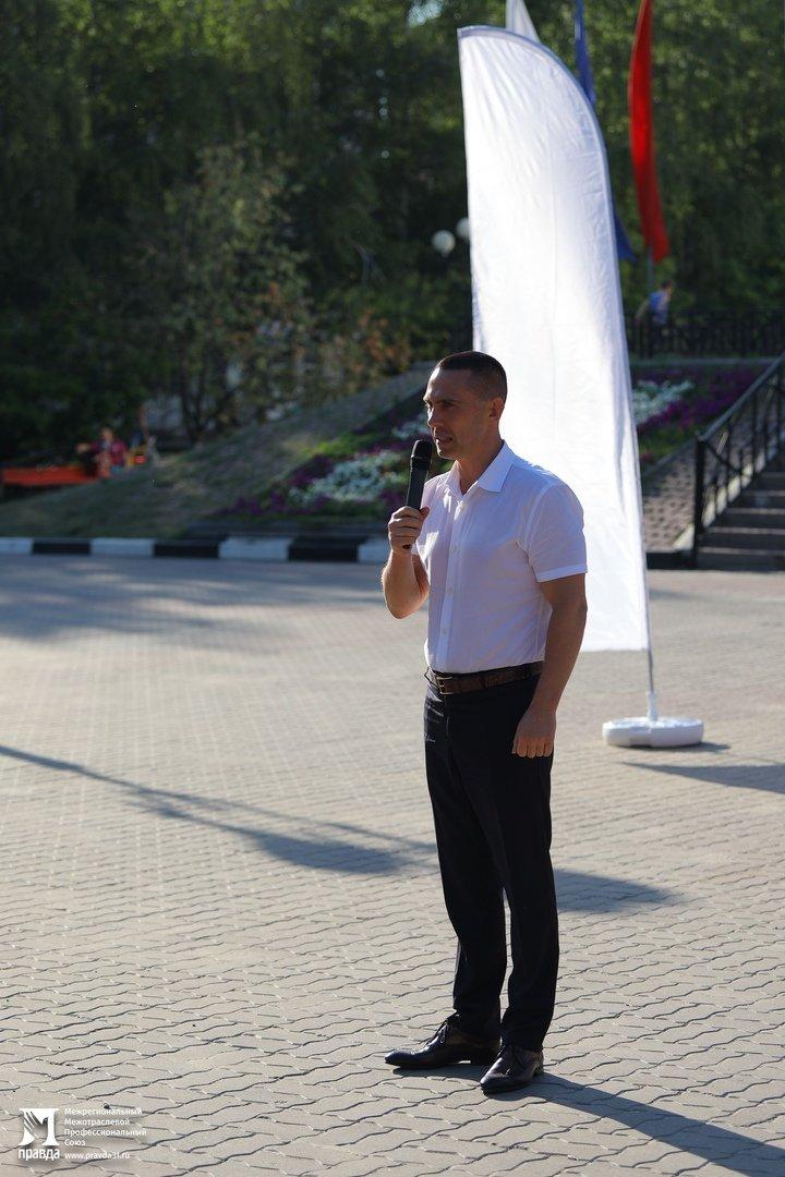 Жители 15 округа Белгорода отметили День России праздничным концертом, фото-5