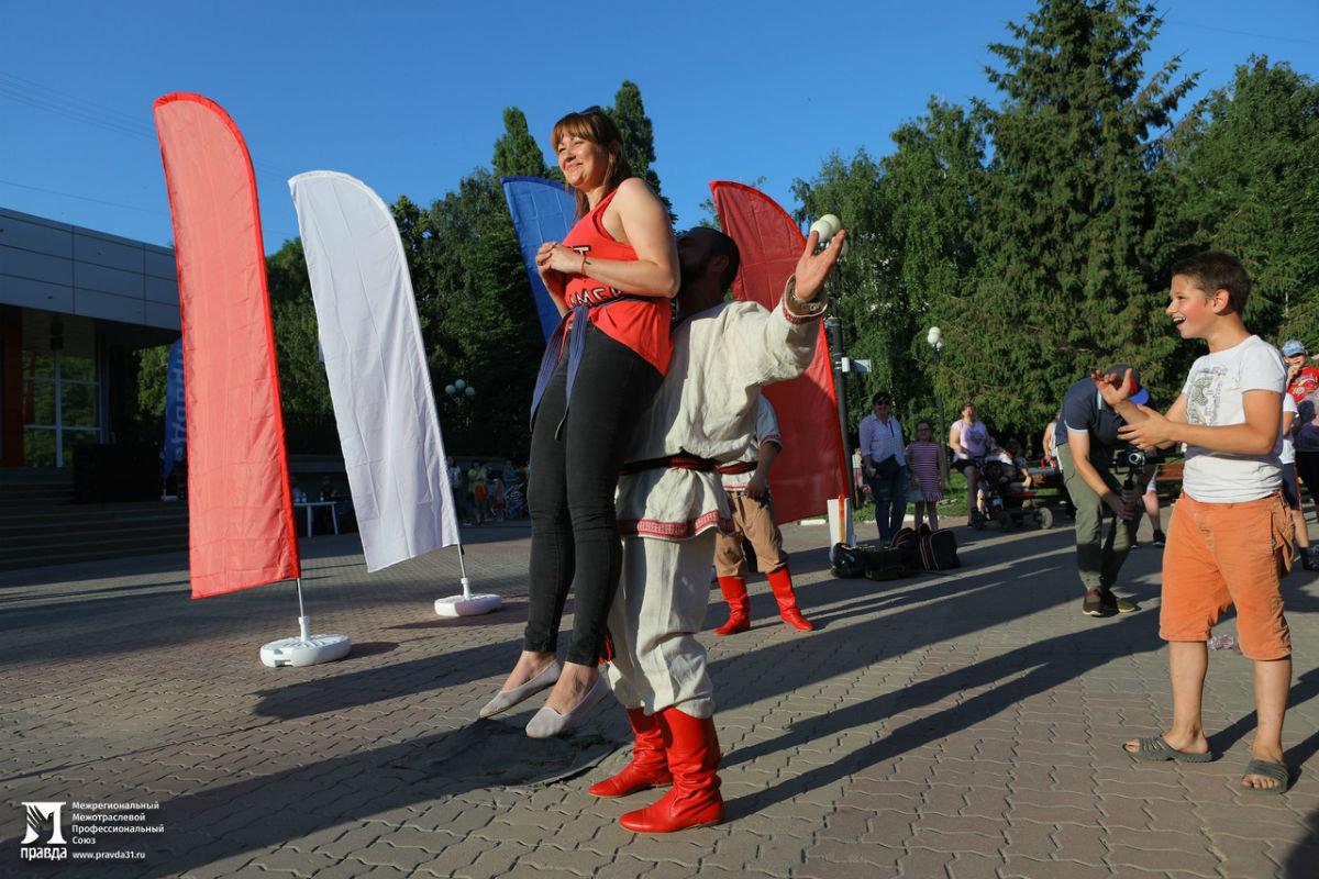Жители 15 округа Белгорода отметили День России праздничным концертом, фото-8