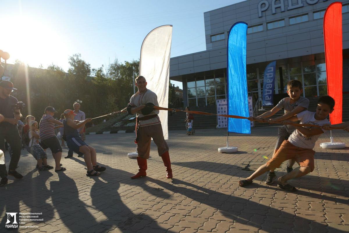 Жители 15 округа Белгорода отметили День России праздничным концертом, фото-9