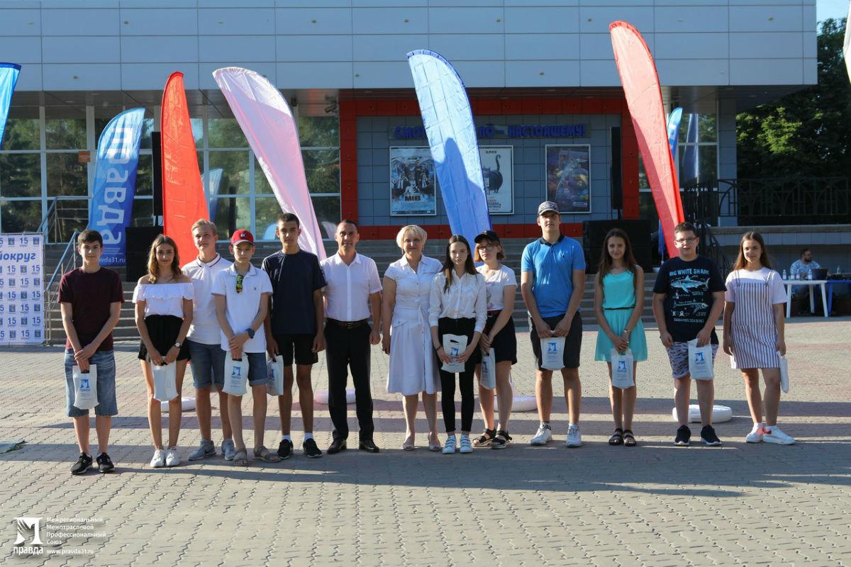 Жители 15 округа Белгорода отметили День России праздничным концертом, фото-12