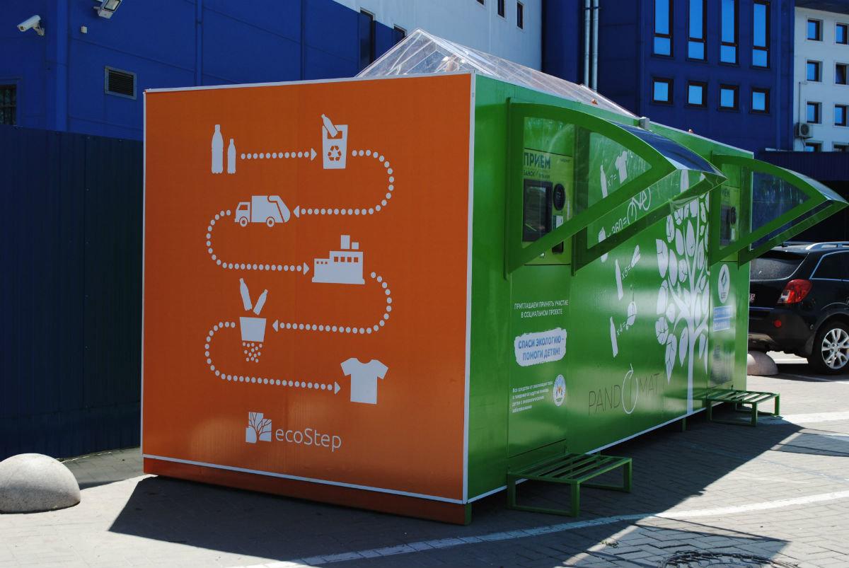 Экология и благотворительность. В Белгороде установили пандомат, работающий от солнца, фото-1