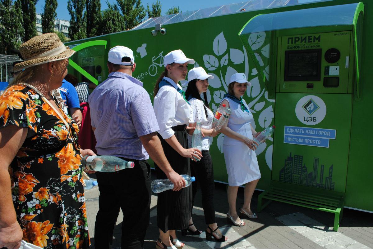 Экология и благотворительность. В Белгороде установили пандомат, работающий от солнца, фото-2