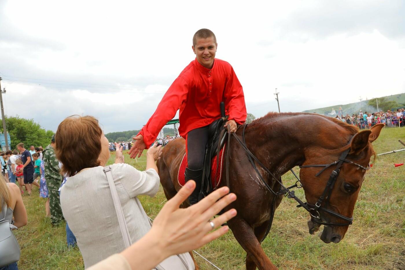 Белгородские казаки отпраздновали «Холковский сполох» (фоторепортаж), фото-17