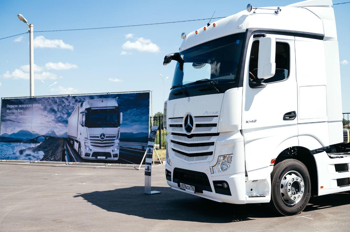 В Белгороде открылся дилерский центр по продаже и сервису грузовиков Mercedes-Benz, фото-1