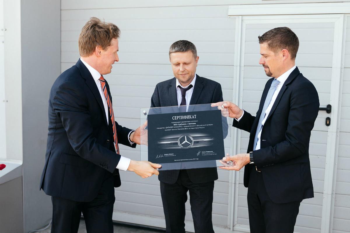 В Белгороде открылся дилерский центр по продаже и сервису грузовиков Mercedes-Benz, фото-6