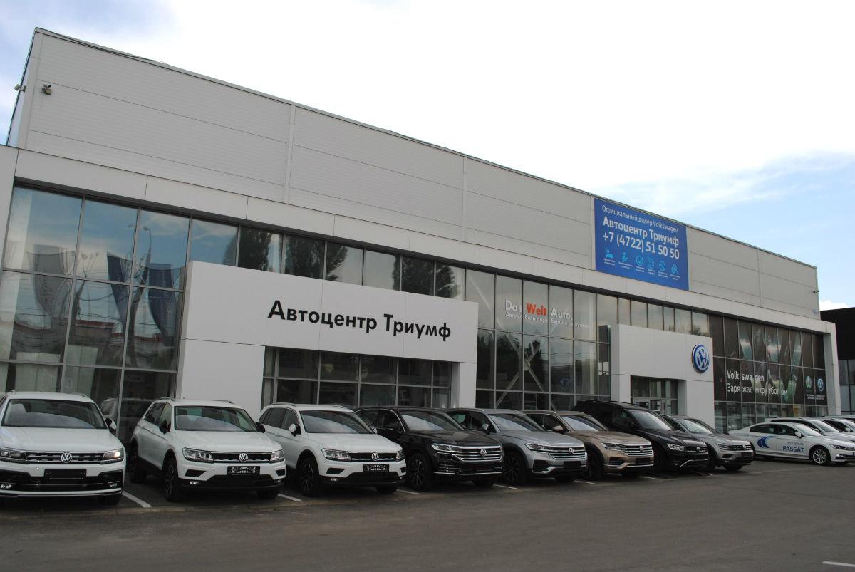Официальный сервисный центр Volkswagen «Автоцентр Триумф»: «Народному автомобилю» - профессиональный уход, фото-1