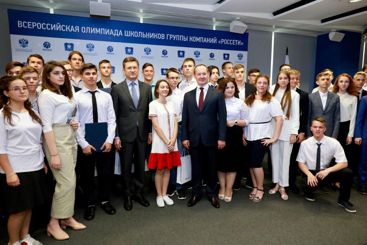 Белгородцы вошли в число призёров Всероссийской олимпиады школьников «Россети», фото-2