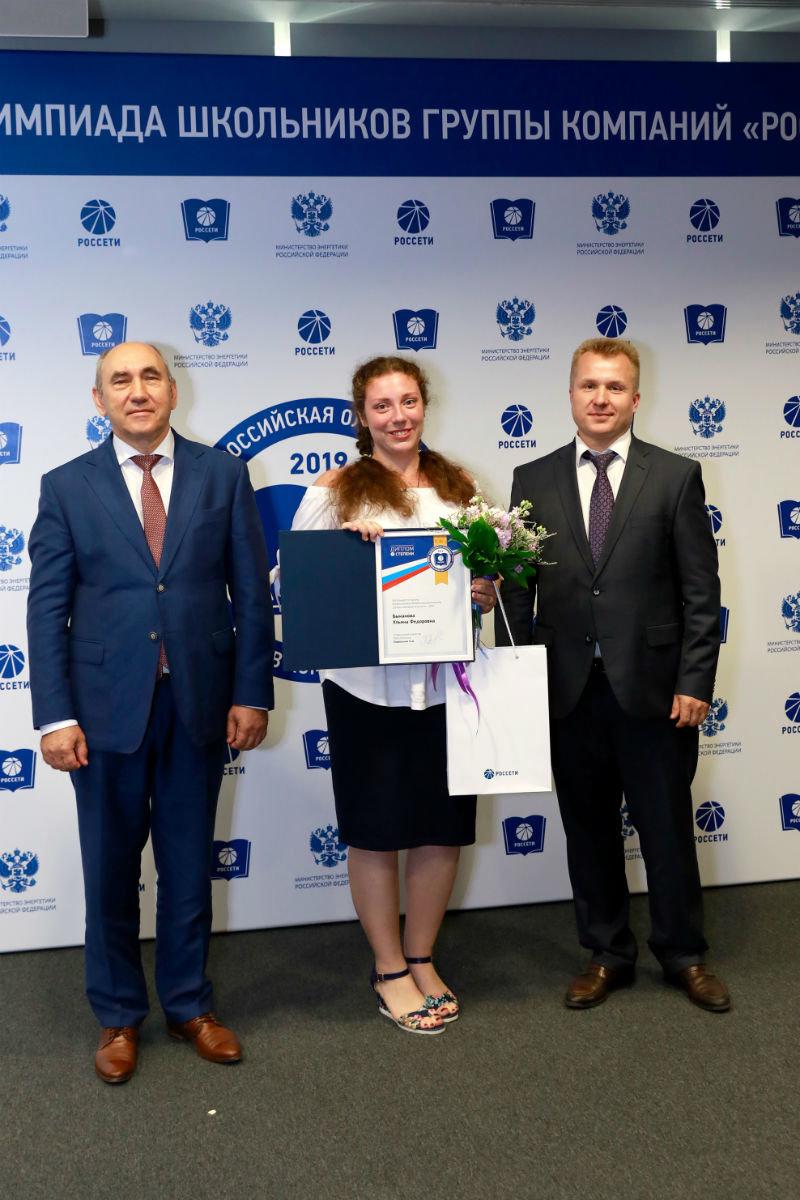 Белгородцы вошли в число призёров Всероссийской олимпиады школьников «Россети», фото-4