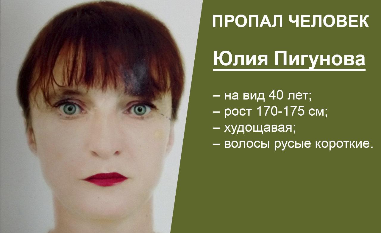 В Валуйках разыскивают пропавшую неделю назад женщину, фото-1