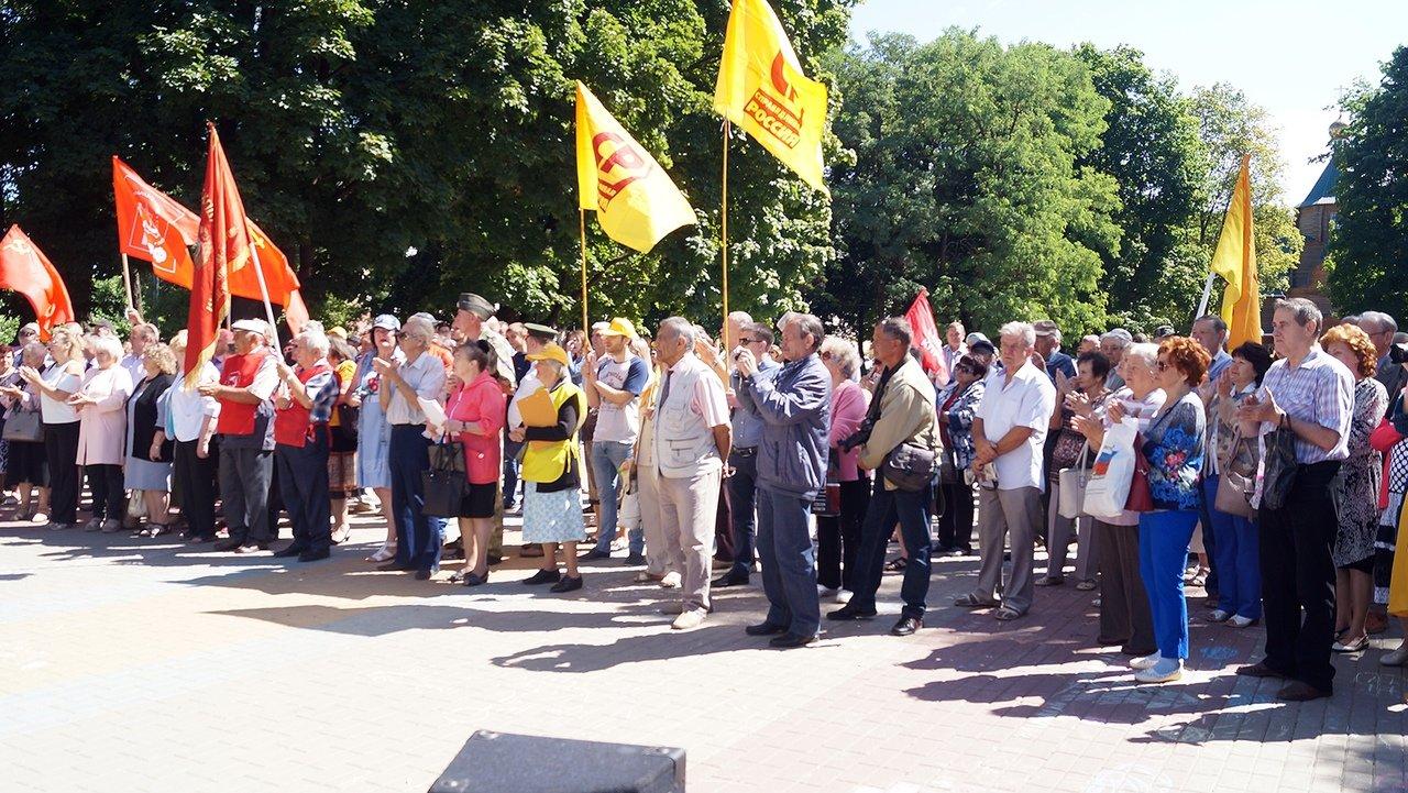 «Хватит нас доить». Что говорили белгородцы на митинге против повышения тарифов ЖКХ, фото-2