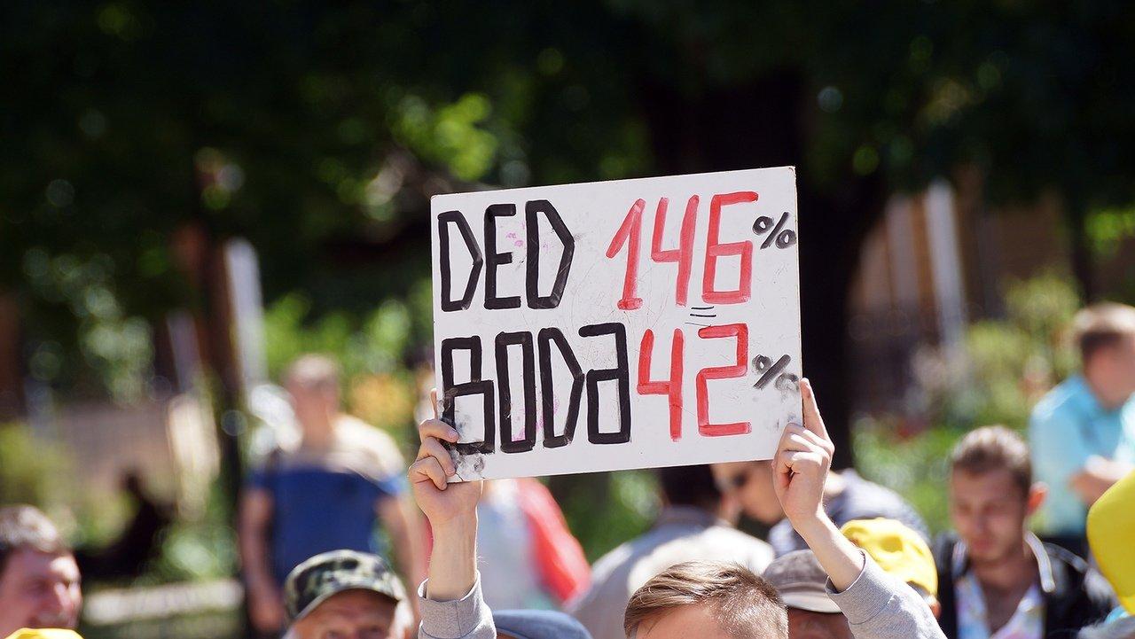 «Хватит нас доить». Что говорили белгородцы на митинге против повышения тарифов ЖКХ, фото-4
