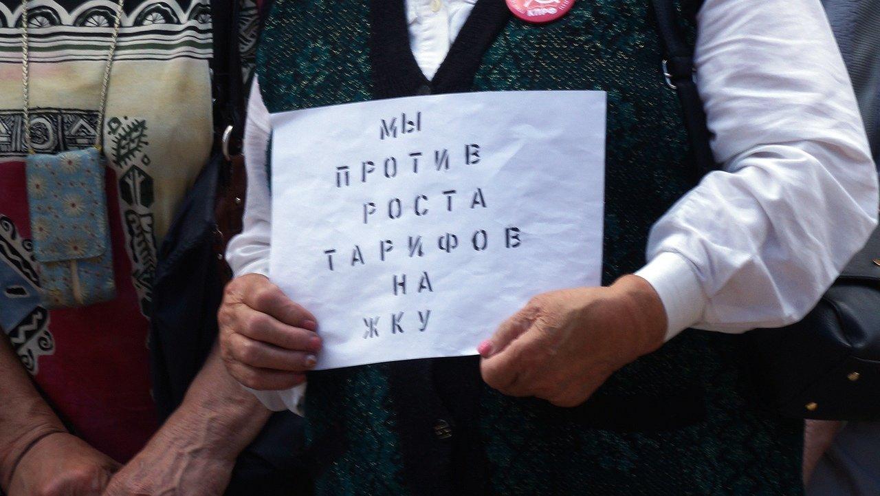 «Хватит нас доить». Что говорили белгородцы на митинге против повышения тарифов ЖКХ, фото-7