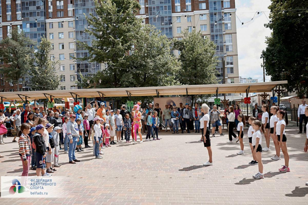 Новый инклюзивный проект «Шире круг» стартовал в Белгороде, фото-1