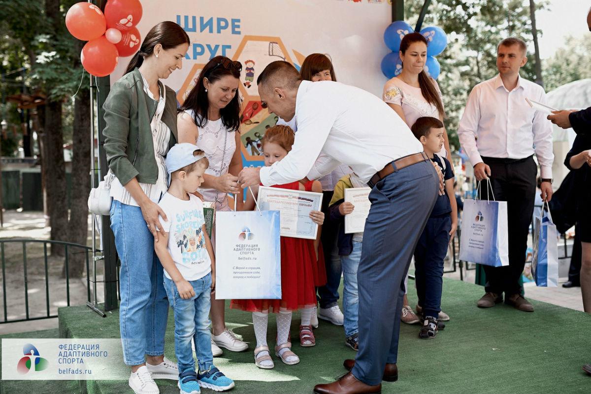 Новый инклюзивный проект «Шире круг» стартовал в Белгороде, фото-13