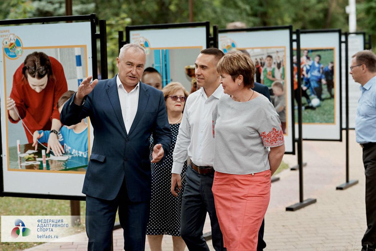 Новый инклюзивный проект «Шире круг» стартовал в Белгороде, фото-20