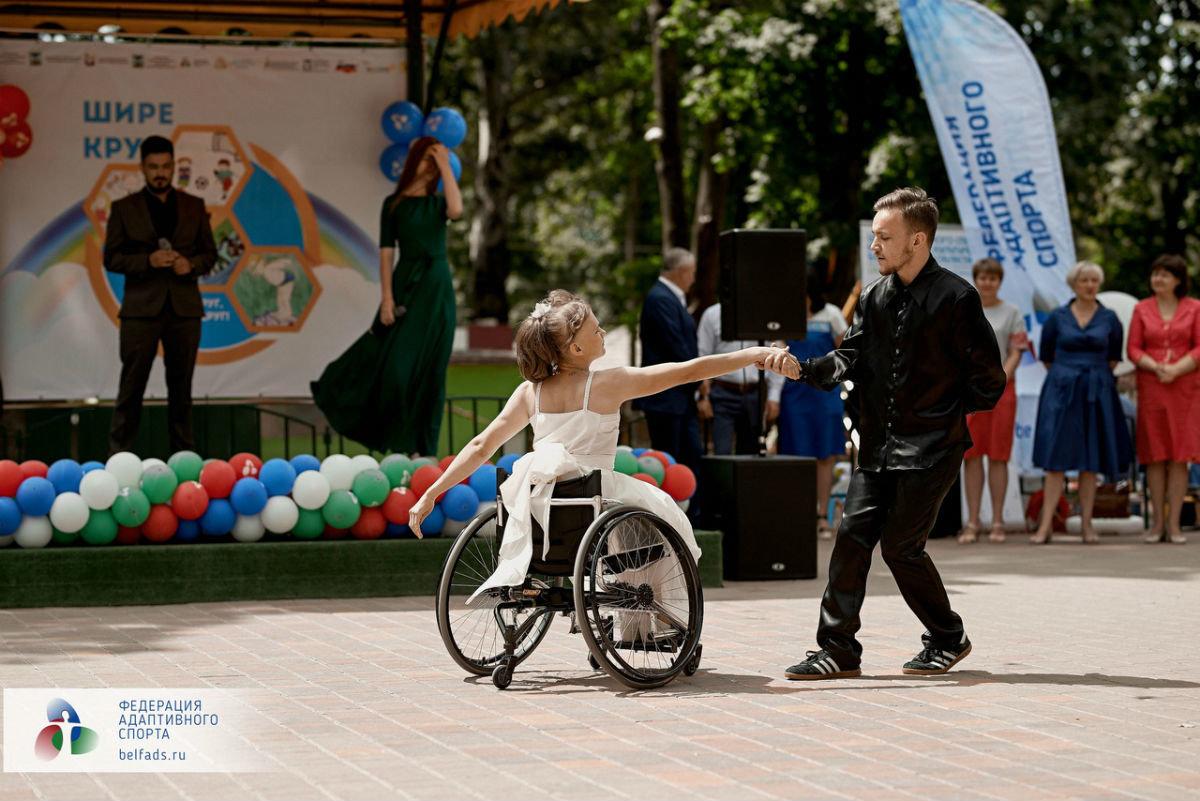Новый инклюзивный проект «Шире круг» стартовал в Белгороде, фото-22