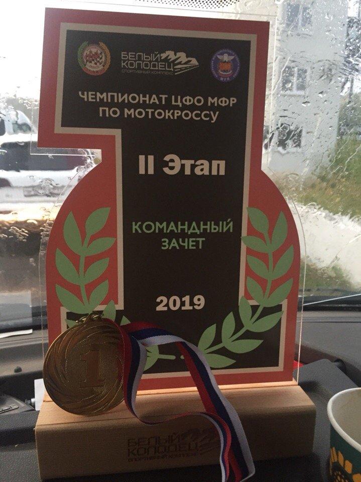 Белгородские мотокроссмены выиграли этап чемпионата ЦФО, фото-1