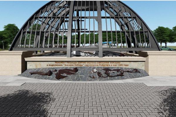 В Прохоровском районе установят «Купол Рейхстага» , фото-3