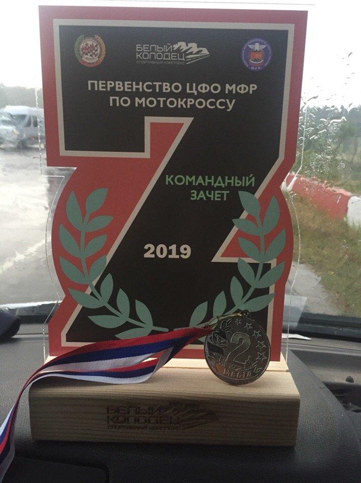 Белгородские мотокроссмены выиграли этап чемпионата ЦФО, фото-2