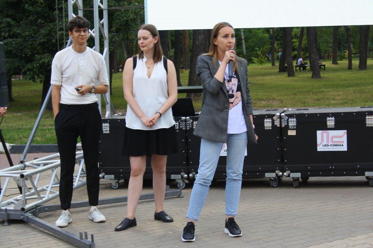 Белгородцы сорвали презентацию проекта развития парка Ленина, фото-2
