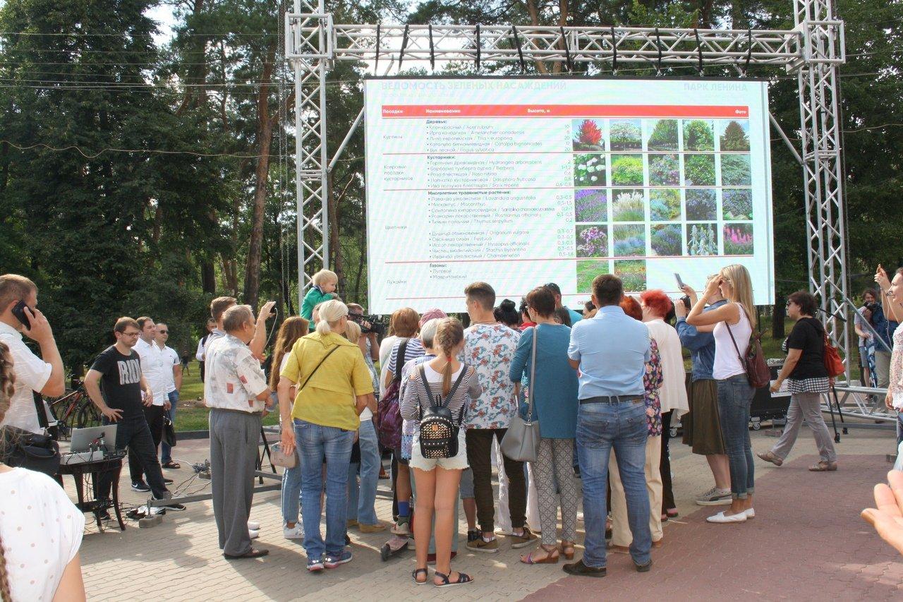 Белгородцы сорвали презентацию проекта развития парка Ленина, фото-5