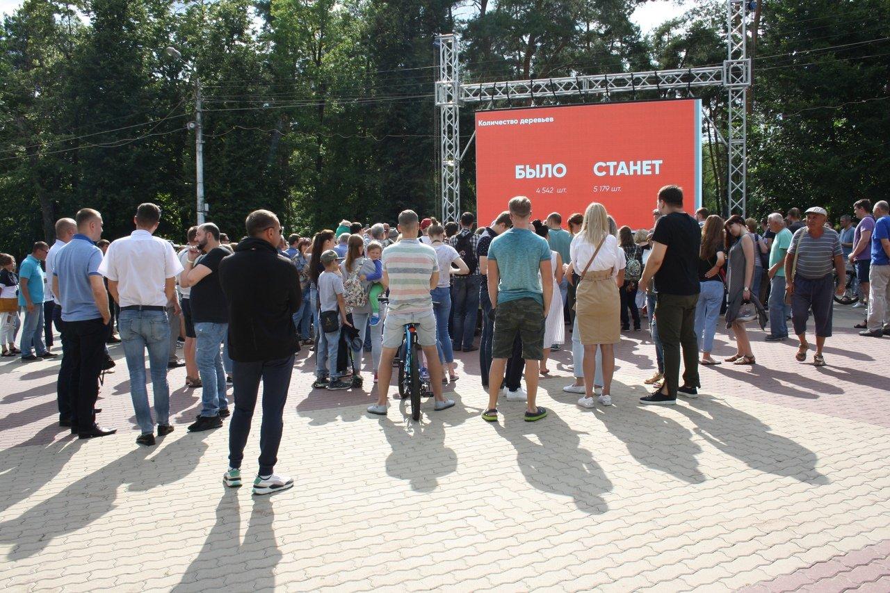 Белгородцы сорвали презентацию проекта развития парка Ленина, фото-7