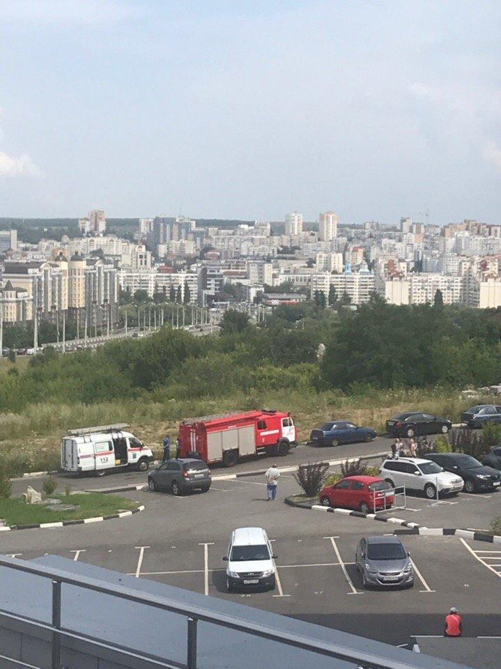 В Белгороде из-за сообщения о минировании эвакуировали сотрудников бизнес-центра , фото-1