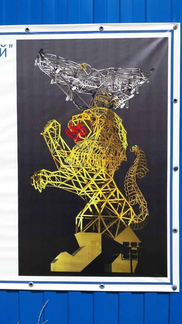 В Белгороде устанавливают опору ЛЭП в виде восставшего льва и парящего орла, фото-4