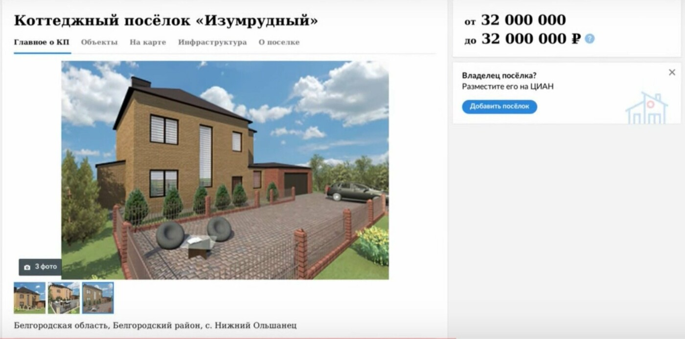 Чьи дома и заборы не дают прохода к Белгородскому водохранилищу?, фото-2