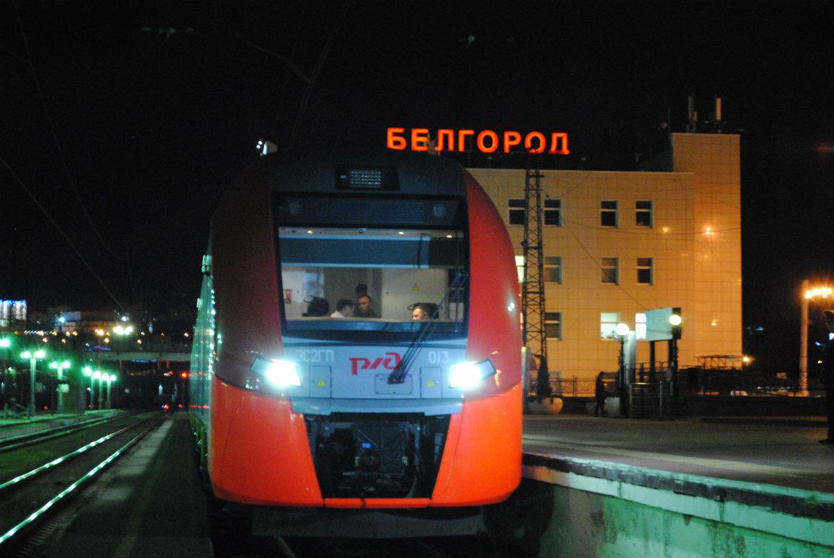 Праздничным салютом встретил Белгород первую «Ласточку» из Москвы, фото-1