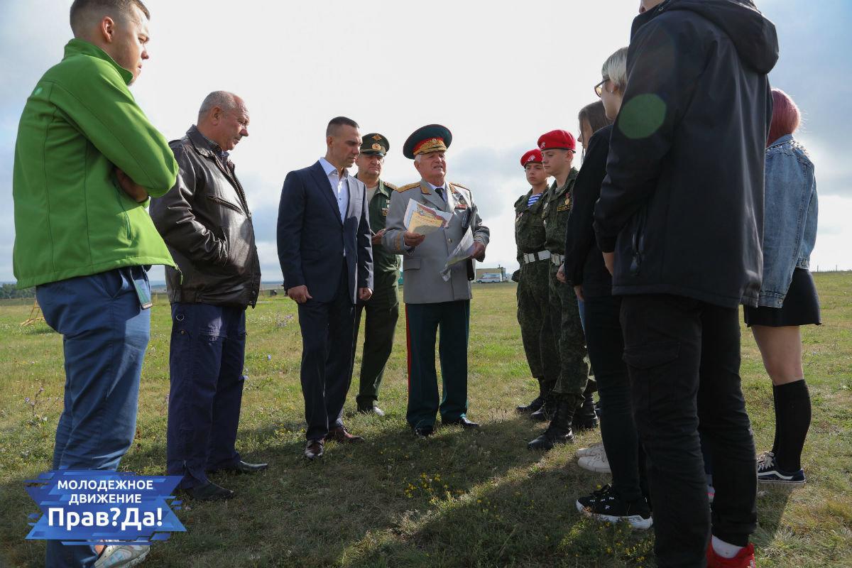 Активисты молодёжного движения «Прав?Да!» посетили с экскурсией аэродром «Томаровка», фото-2