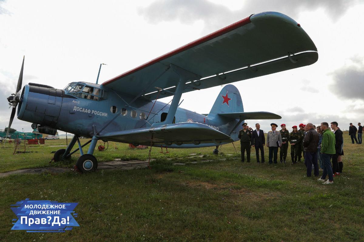 Активисты молодёжного движения «Прав?Да!» посетили с экскурсией аэродром «Томаровка», фото-1