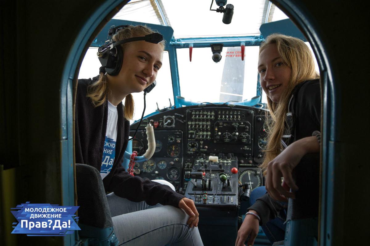 Активисты молодёжного движения «Прав?Да!» посетили с экскурсией аэродром «Томаровка», фото-3