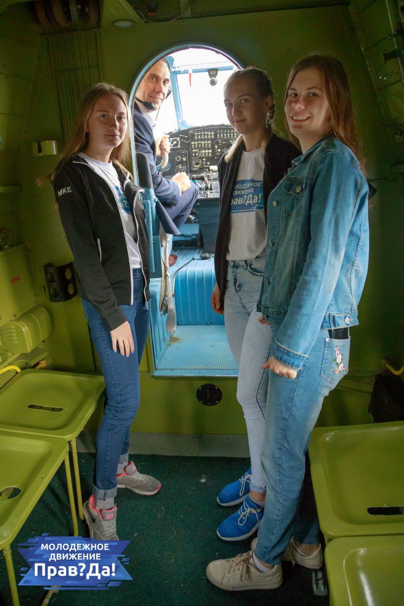 Активисты молодёжного движения «Прав?Да!» посетили с экскурсией аэродром «Томаровка», фото-4