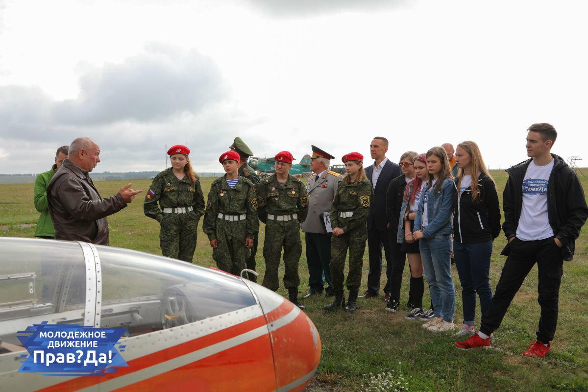 Активисты молодёжного движения «Прав?Да!» посетили с экскурсией аэродром «Томаровка», фото-5